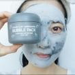 Mascarilla de burbujas: ¡Relajarte y lograr una piel perfecta nunca fue tan fácil!